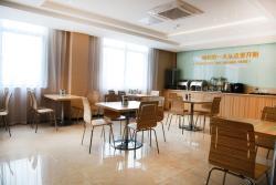 City Comfort Inn Wuhan Wujiashan Economic Development Zone, Jincheng Stone City, Dongxihu Avenue, Dongxihu District, 430040, Wujiashan