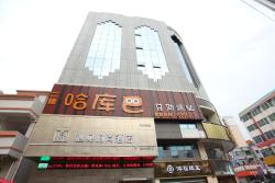 Meet Fashion Hotel Huizhou Boluo Branch, No.62, Beimen Road, Boluo County, 516100, Boluo
