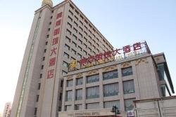 Yellow River Pearl Hotel, No. 520, East Xinhua Street, 750001, Yinchuan