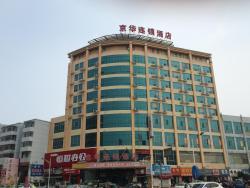 Jinghua Hotel Baoding Railway Station, No.8, Jianhua Street, Beishi District, 050000, Baoding