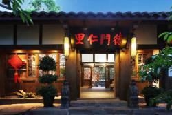 Demen Renli Boutique Inn Wufengxi Branch, Jinji Lane, Wufengxi Ancient Town, Huaikou, Jintang County, 610408, Jintang