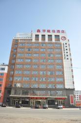 Songyuan Xinyu Longjia Hotel, North of Century Square, South Hasaer Road, Qianguo County, 138000, Songyuan