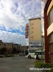 Qirui Hotel, No. 2, South Stage of Guangzhou Ave, Bayi District., 860000, Nyingchi
