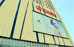 Yinchuan Golden Snail Hotel Apartment, Building B, Wanda Plaza Apartment, Zhengyuan North Street, Jinfeng District, Yinchuan, 750000, Yinchuan