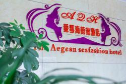 Aiqinhai Fashion Hotel, Next to Yichen Plaza, Jiaochang Road, 427000, Zhangjiajie