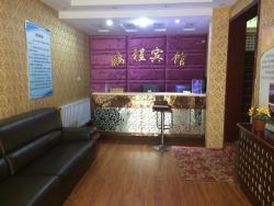 Pengcheng Hotel, 100m North to Dazhao Plaza, Yuquan , 010010, Hohhot