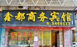 Xindu Hotel, No. 146, Xihang Road, 561000, Anshun