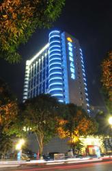 Jinwan International Hotel, No. 13 Renmin Road, 535000, Qinzhou
