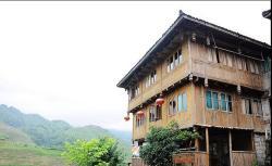 Xinyu Guesthouse, Taintou Village, Dazhai Village, Heping Township, Longsheng County, 541000, Longsheng