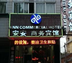ANN Business Hotel, No. 35, Jinhu Road, Jinhu County, 211600, Jinhu