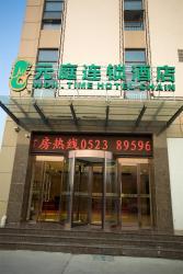 Yuanting Hotel, No.89, Yangzi Jangnan Road, Gaogang District, 225300, Taixing