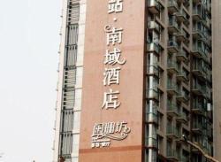 Trip Stage Inn Nanyu Branch, No. 218 Zirui Avenue, 610000, Xindu