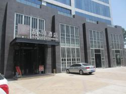 James Joyce Coffetel Wuhan Optical Valley Sunshine Avenue, No.8 Sunshine Avenue, Jiangxia District, 430000, Jiangxia
