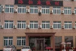 Haiyun Holiday Village, Bathing Beach, Huatong Village, Liguan Town., 116600, Wafangdian