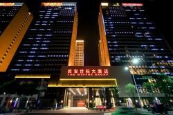 The Minpha Apartment Hotel Xiangyang, No.10 Chunyuan West Rd, 441000, Xiangyang