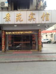 Funing Jingyuan Inn, No.12 Mabei Alley, Fucheng Town, Funing County, 224400, Funing