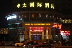 Zhongtai International Hotel, No. 80 Xinhua Street, 010010, Hohhot