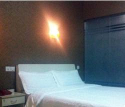 Jindu Business Inn, Opposite to Seven High School, Yangzi Road, Langya District, 239000, Chuzhou