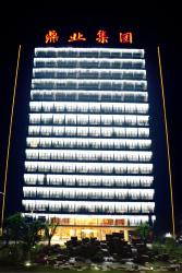 Dingding Wassim Hotel, No.9, Xinglong Road, Pukou District, 211800, Pukou