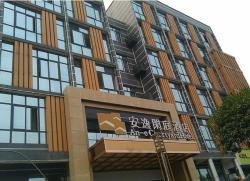 An-e Courtyard Hotel, No.10, Jiusheng Road Yucai Road, Wuliangye Avenue, Cuiping District, 644000, Yibin