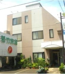 Wakatake Ryokan, Nakaharamachi 2-21-3, 350-0042, 川越市