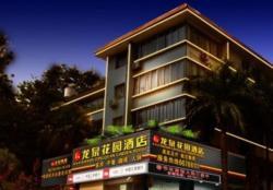 Longquan Garden Hotel, No.3 Haixiu Road, Longhua Distrcit(Across China Construction Bank Dayingshan Branch ), 570100, Haikou