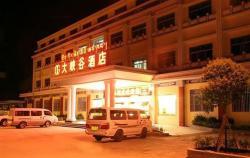 Linzhi Daxiagu Hotel, No.16 Ziqiang Road, Bayi Town, 860000, Nyingchi