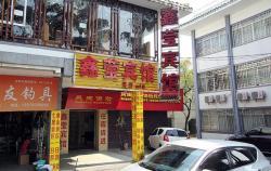 Xinying Hostel, No.4,ZiYou Road, 417000, Guilin