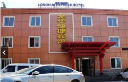 Longhua Express Inn, 100 Meters east to Xiaonanmen, Jiefang Road, 475001, Kaifeng