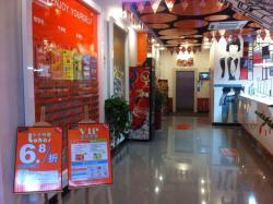 Pod Inn Jinhua Binhong Branch, NO.865, Binhong Rd, 321000, Jinhua