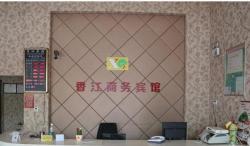 Xiangjiang Business Hotel, No. 361, Xiluqiao Avenue, 318000, Taizhou
