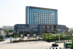 Seventh Fairy International Hotel, No. 999 Tianzhushan Road, Qianshan Country, 246300, Qianshan