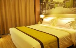 Taiyuan Economic Development Area Atour Hotel, No. 2 Longcheng Street, 030000, Taiyuan