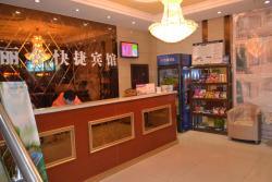 Lishe Hotel East Xinmin Road Branch, No.18,East of XinMing Road,QingPu Distrcit, 223000, Huaian