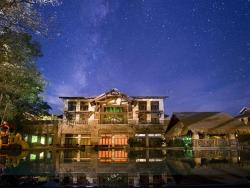 Wuzhishan Yatai Rainforest Resort Hotel, Wuzhishan Mountain National Natural Reserves, Shuiman Town, 572215, Wuzhishan