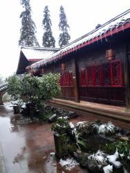 Emei Banshanju Courtyard, Beside Qiliping, Linggongli, 614200, Emeishan