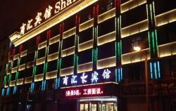 Shang Hui Hotel, No.22 Wenmiao Alley Ganzhou District, 734000, Zhangye
