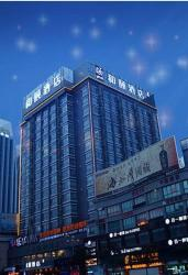 Yitel Lianyungang Suning Plaza, No.58 Tongguan South Road , 222000, Lianyungang