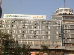 City Comfort Inn Guigang Tangrenjie, Near Renmin Hospital,No 49,Zhongshanjianshe Road,Gangbei District, 537100, Guigang