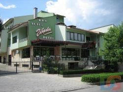 Hotel Gabrovo, 4, Hemus blvd, 5300, Gabrovo
