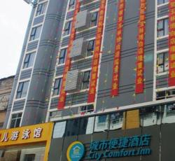 City Comfort Inn Yulin Bobai, No 65,North Nanzhou Road,Bobai County, 537000, Bobai