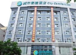 City Comfort Inn Hezhou Plaza, No 155,West Ping'an Road, 542800, Hezhou
