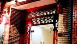 Fortune Inn, No. 17 Xinmin Street, 541200, Lingchuan