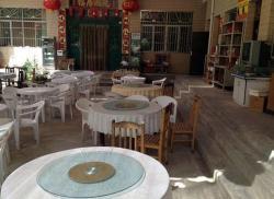Xi'an Zhang Peng Farmstay, No. 29 Xingyuan Village, Taiyigong Town, 710105, Changan