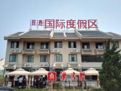 Yujiashu Resort Hotel, No.5 Jiuzhangya Street, Beichangshan, Changdao Town, 265811, Changdao