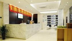 City Comfort Inn Nanning Yuanhu Road Branch, No.1 Gelingxiang, Yuanhu Road, 530000, Nanning