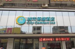 City Comfort Inn Hezhou Junyue, No 52-1,North Xinxing Road,Babu District, 542889, Hezhou