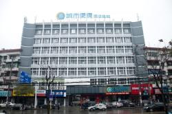 City Comfort Inn Huangshi Avenue, No. 242 Huangshi Avenue, Huangshigang District, 435000, Huangshi