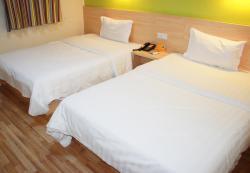 7Days Inn Zhanjiang Mazhang Center, Intersection of South Ruiyun Road and Nantong Road, 524000, Zhanjiang