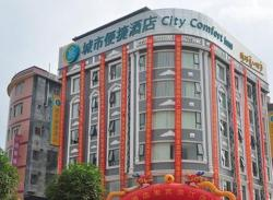 City Comfort Inn Laibin Binjiang Road, No 86,Binjiang Road,Xingbin District, 546100, Laibin